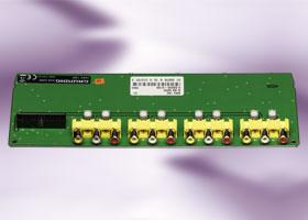 Quad AV Adapter with Cinch connectors HAV 160